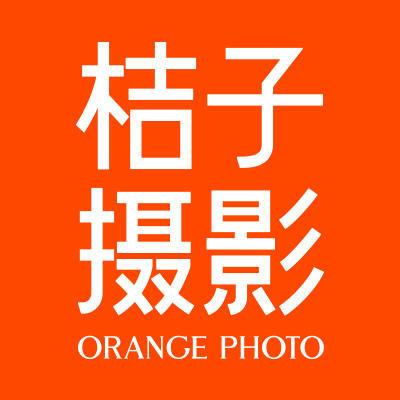 桔子摄影ORANGEPHOTO