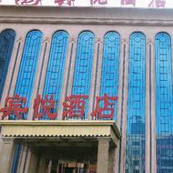 哈尔滨市香坊区宾悦酒店