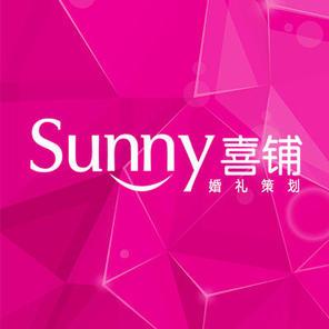 Sunny喜铺石家庄旗舰店