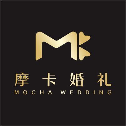 MCWEDDING摩卡婚礼