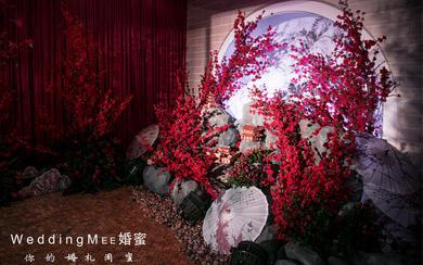 杭州婚蜜 | 中式大气婚礼