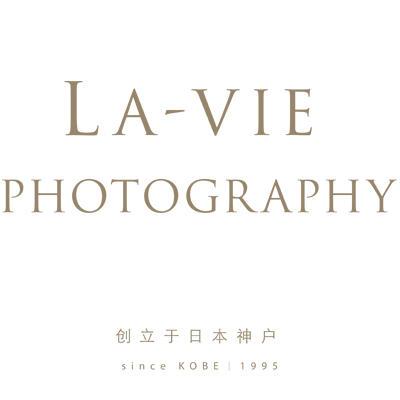 日本LA-VIE Photography