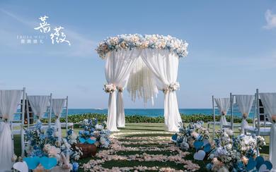 夏天的风,亚龙湾希尔顿草坪婚礼