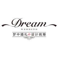 三亚梦中婚礼策划