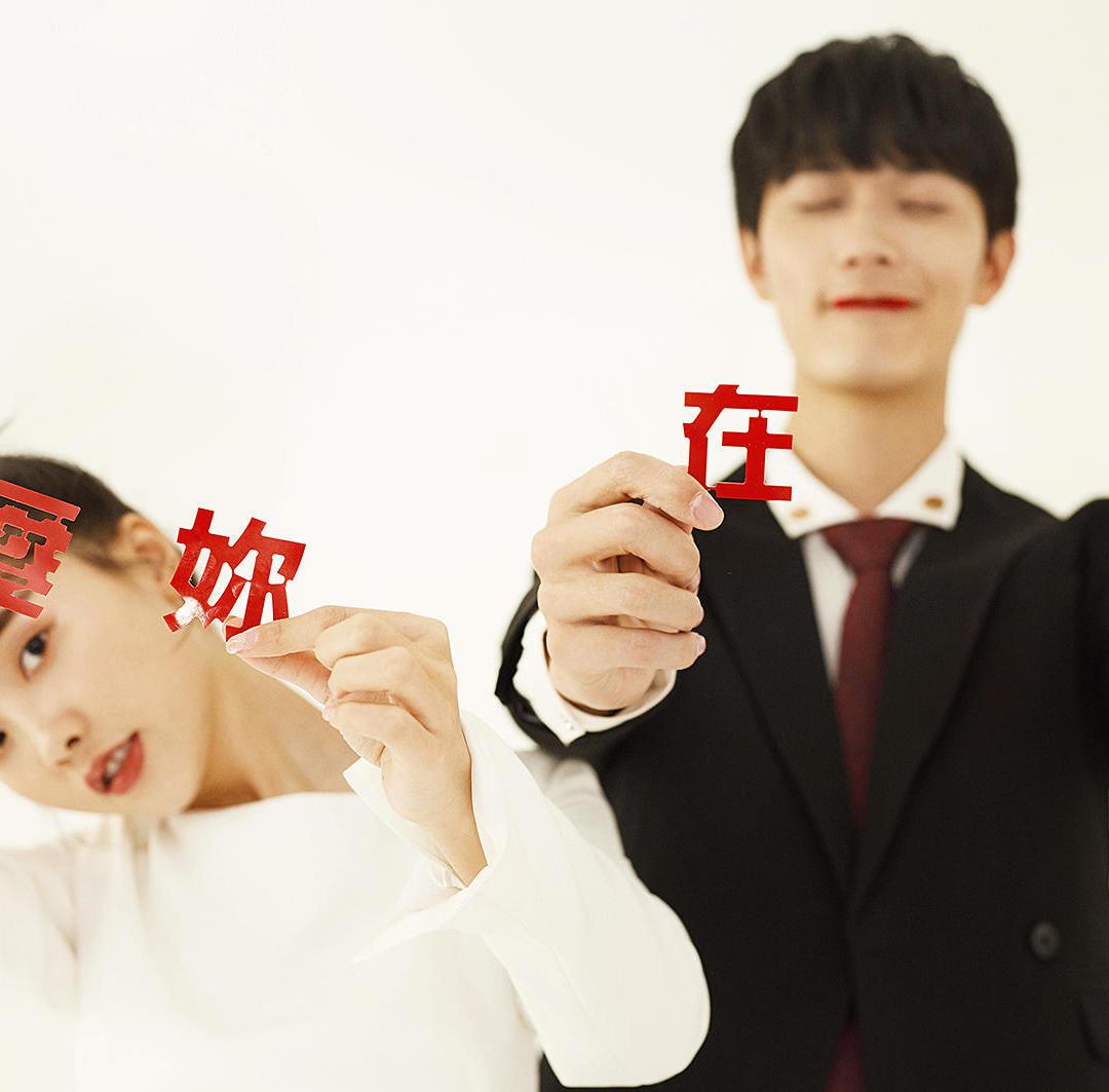 【特惠团购•限量特价】 刷爆朋友圈风格婚纱照