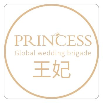 厦门王妃旅拍婚纱摄影