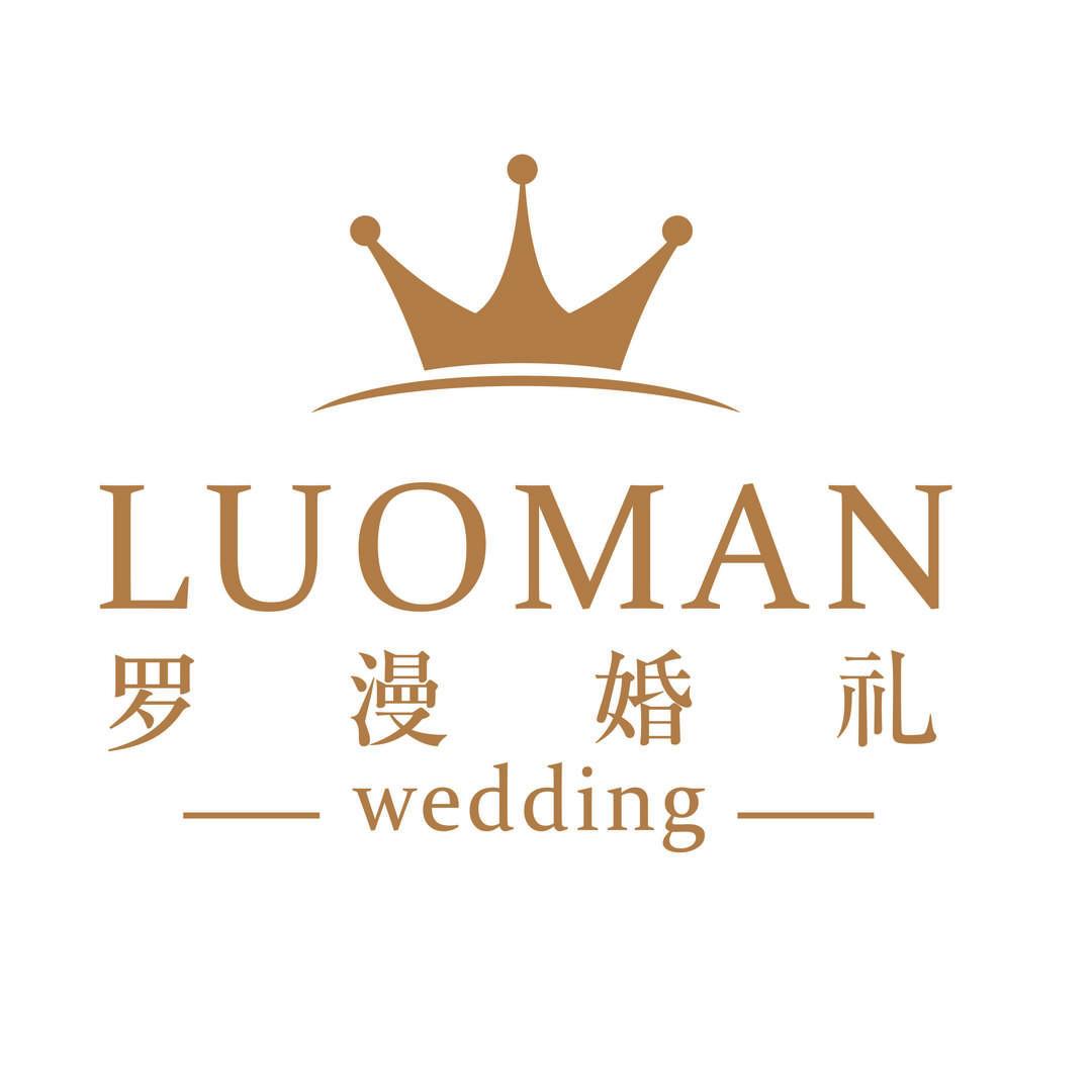 龙港罗漫婚礼企划