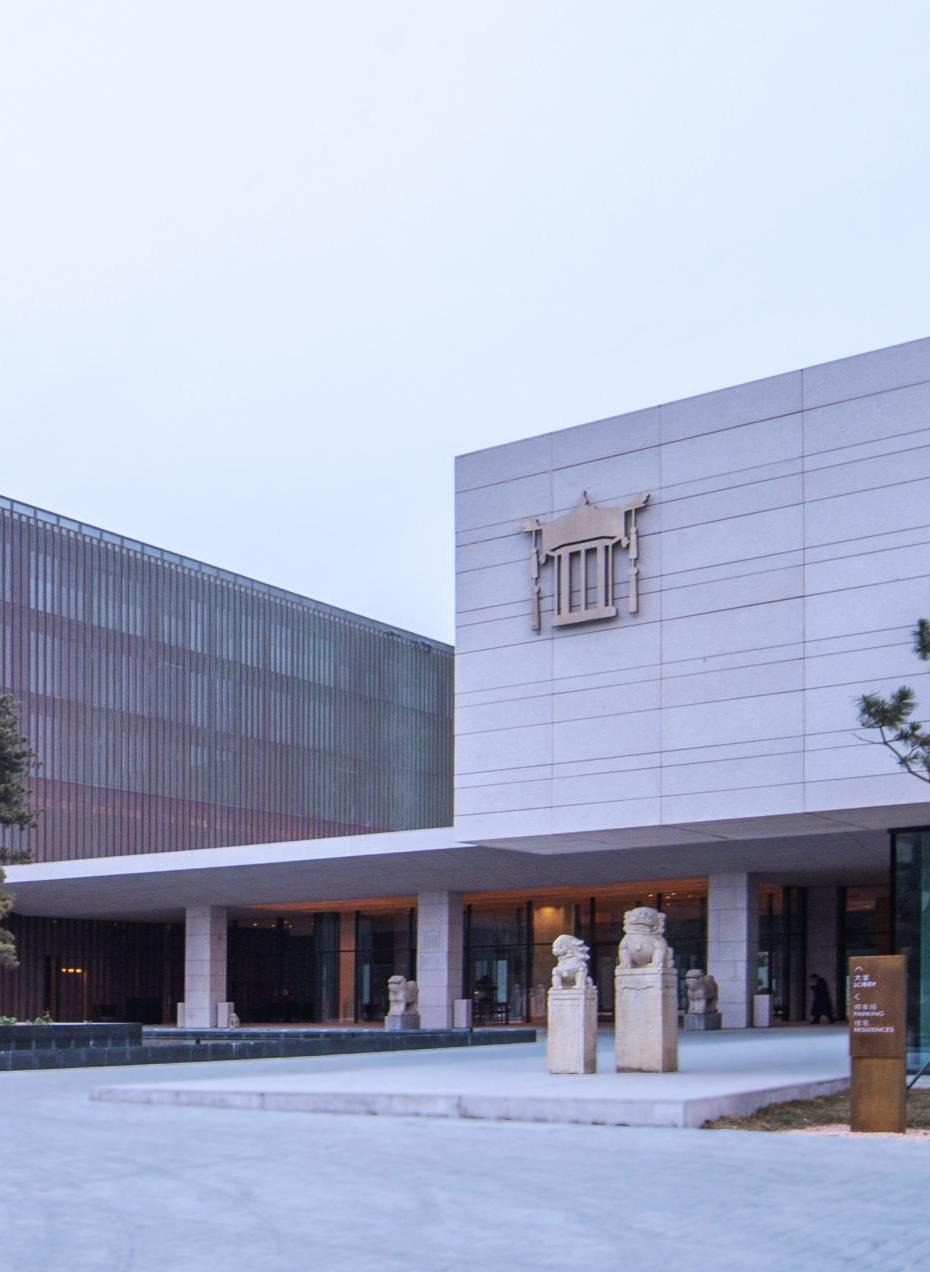 涵碧楼酒店