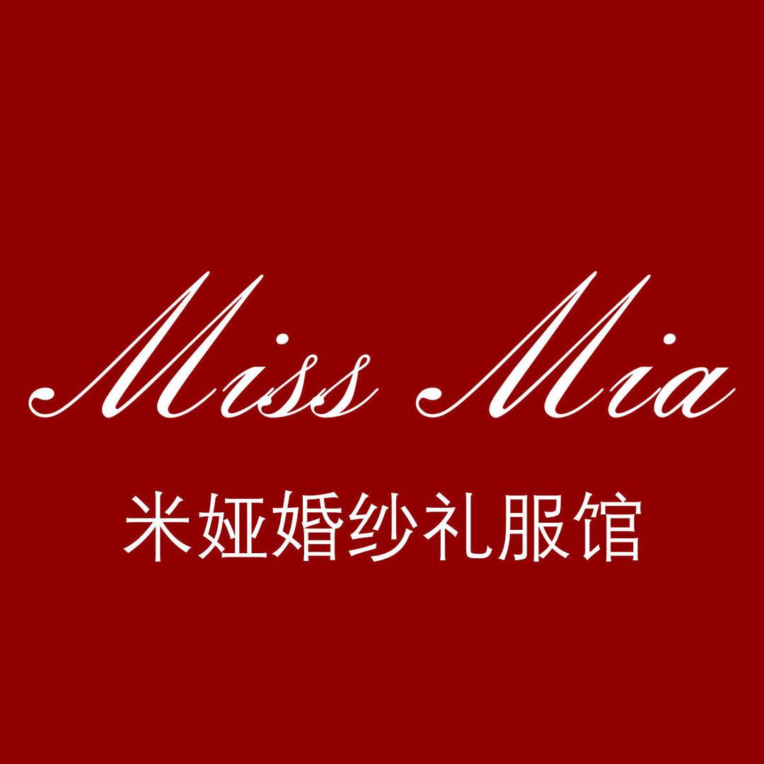 长兴米娅婚纱礼服馆