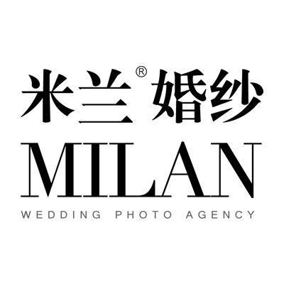米兰婚纱摄影(成都总店)