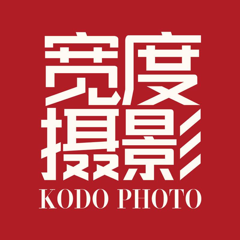 宜兴宽度摄影KODO