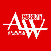 爱娃婚礼策划机构
