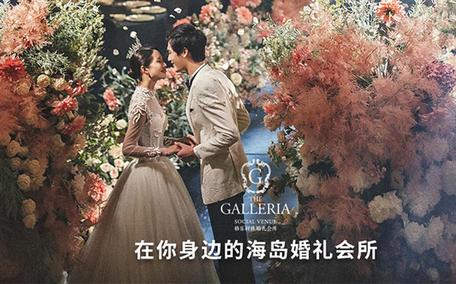 韩国格乐利雅婚礼艺术中心(天空之城店)