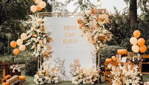 简约清新的橘色系室外森系婚礼