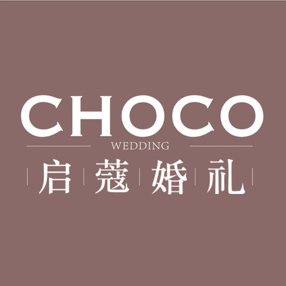CHOCO启蔻婚礼