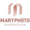 圣玛丽摄影艺术空间(惠州店)