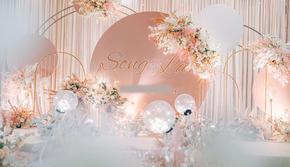 【精选套餐】香槟色粉色极简 场地布置套餐