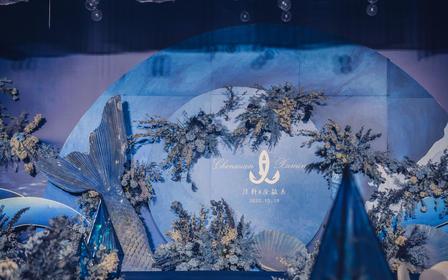 超值【万元礼包免费领】 蓝色海洋风婚礼