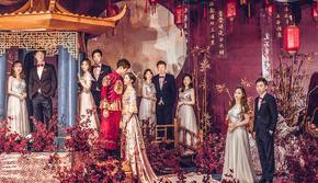 俞生志爱丨DreamPark·复古创意新中式婚礼