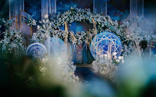 美时美刻蓝色系婚礼《撷星》