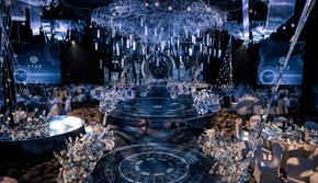 百特婚礼·特价性价比婚礼·蓝色时尚主题布置