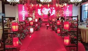 尤爱婚礼-红色中式婚礼 性价比超高