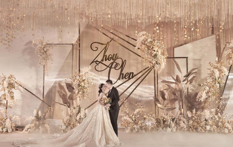 人气爆表香槟金色几何简约风婚礼