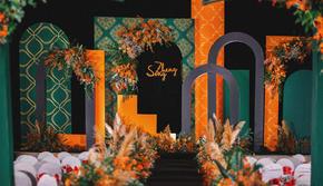 【花海阁】遇见你时 绿橙撞色复古婚礼