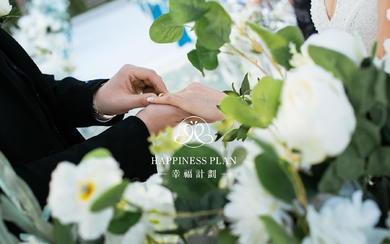 【幸福计划】水晶礼堂婚礼
