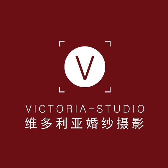 维多利亚婚纱摄影(启东店)