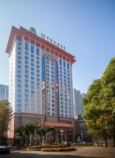 武汉融通中南花园酒店