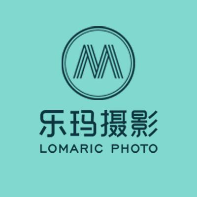 宁波乐玛摄影(北仑店)