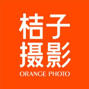 桔子摄影(苏州店)