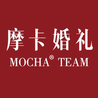 摩卡婚礼/MochaWedding