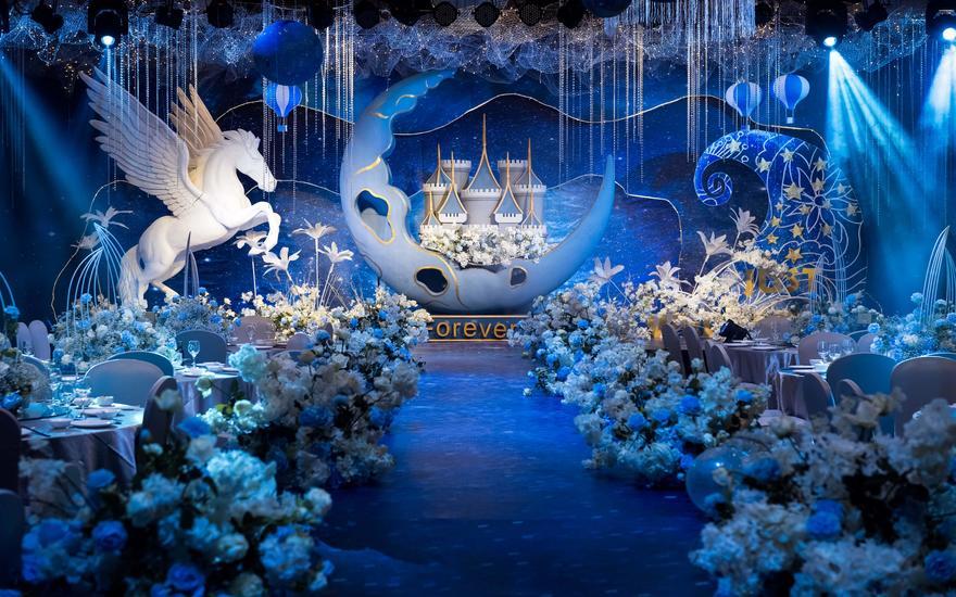 【喜糖婚礼】城堡 飞马 爱的国度 蓝色系婚礼