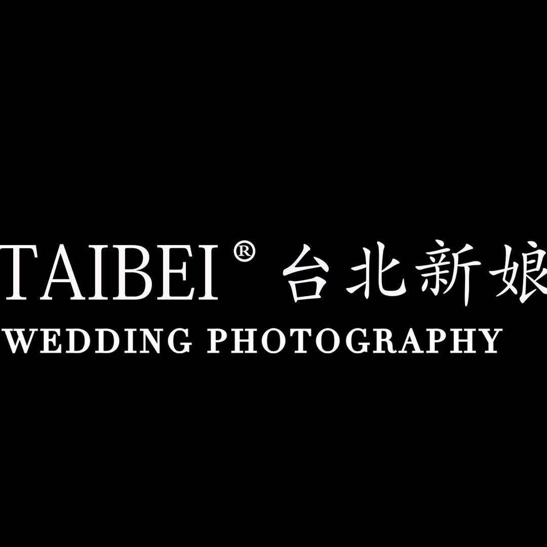 滑县道口镇台北新娘婚纱摄影店