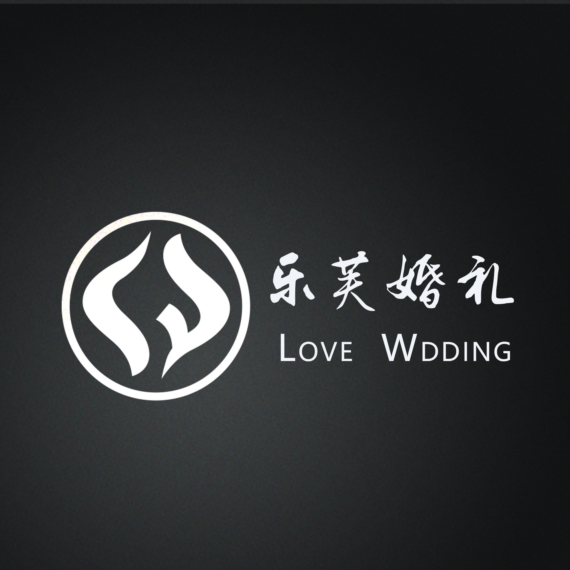 Love乐芙婚礼定制