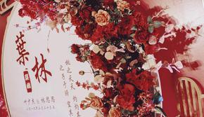 《两姓联姻,一堂缔约》新中式婚礼很时尚 很质感
