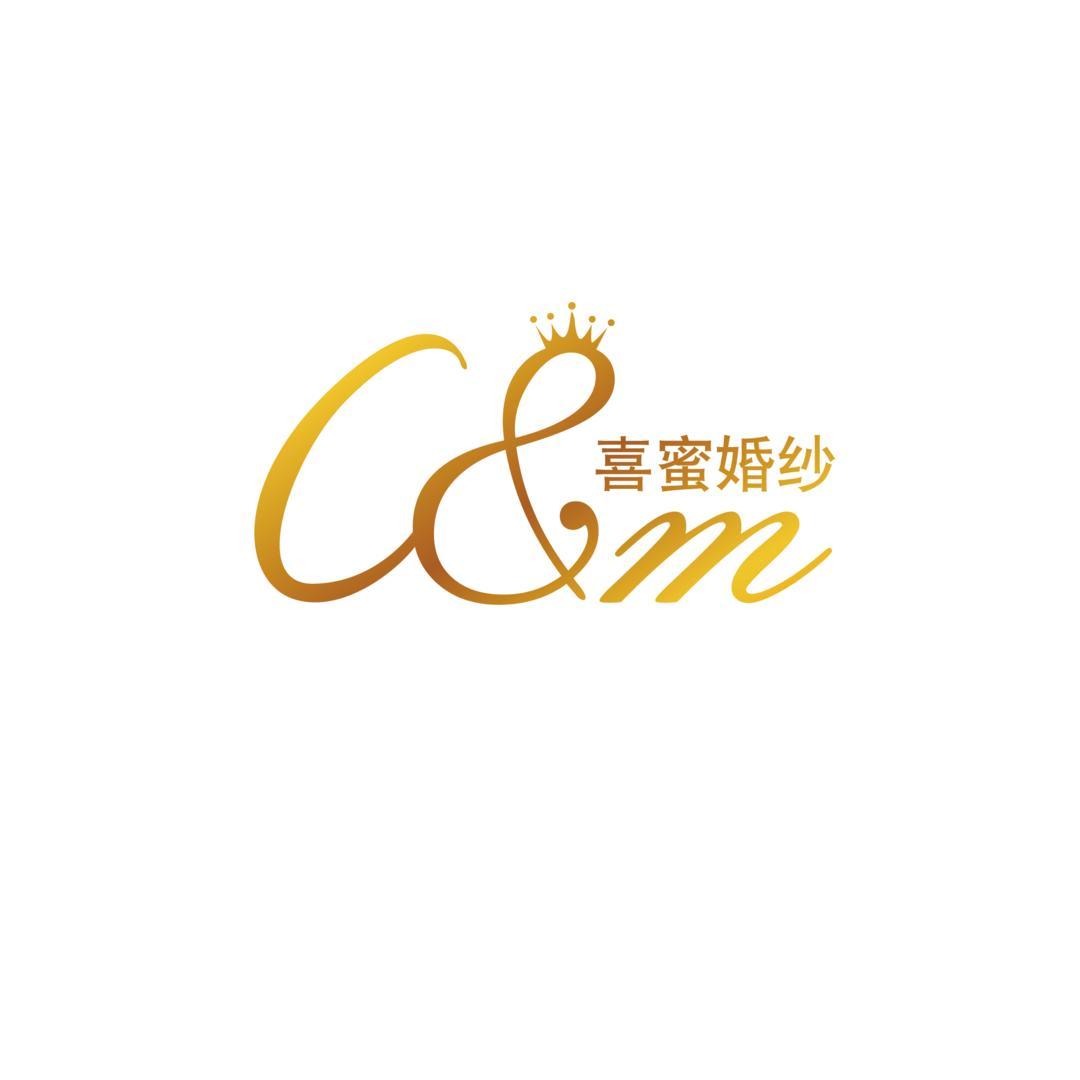 C&M喜蜜婚纱