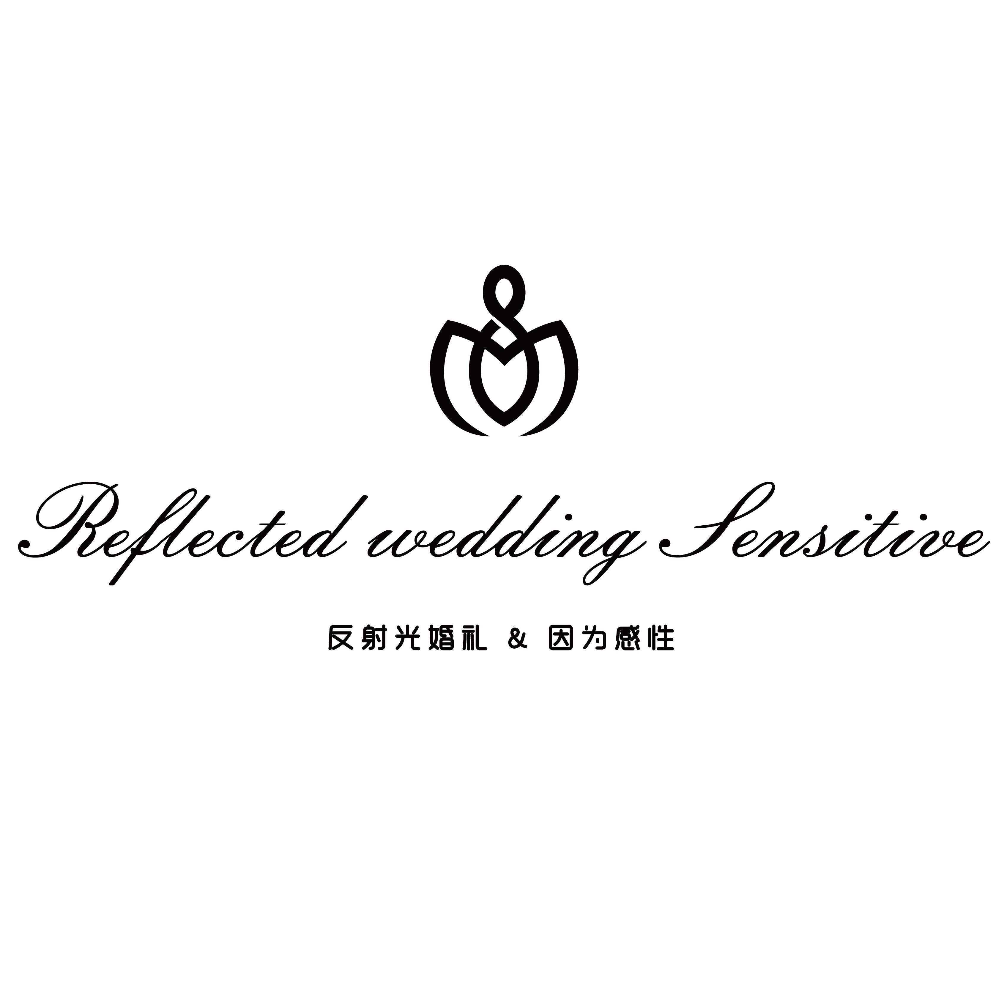 反射光婚礼