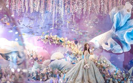 【伯妮】海洋风粉紫色梦幻创意定制婚礼 小仙女必选