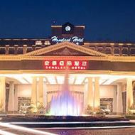 成都家园国际酒店