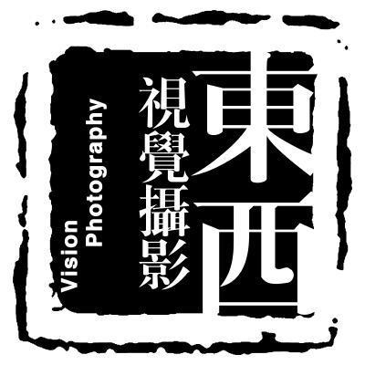 曲靖市麒麟区东西视觉摄影中心