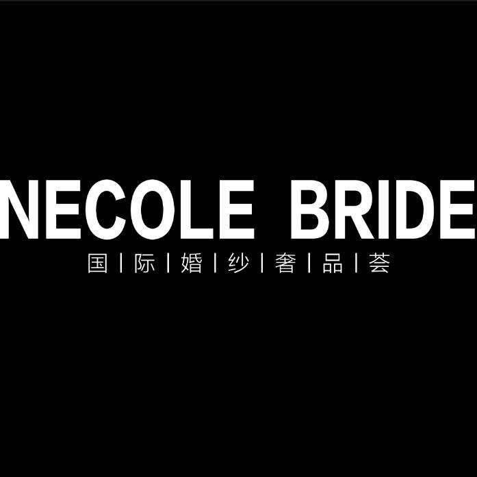 Necole妮可婚纱奢品荟