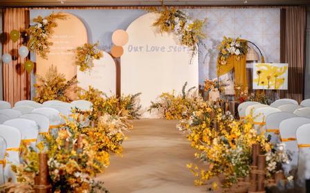 【悦享婚礼】鹅黄色小型野趣婚礼