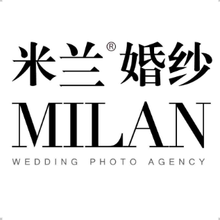 米兰婚纱(深圳站)