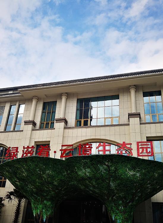 云境盛宴·宴会厅(红谷滩店)