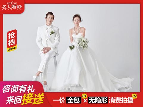【1-3月拍婚照!】内外景多风格+预约送9大豪礼