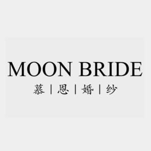 成都慕恩婚纱MOON BRIDAL