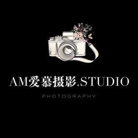 AM爱慕摄影